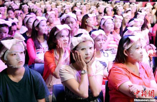 臺北千人同時敷面膜十分鐘打破吉尼斯世界紀錄