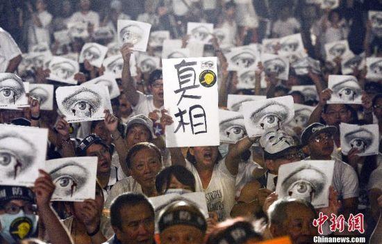 臺灣25萬人穿白襯衫上街送別被虐死士兵