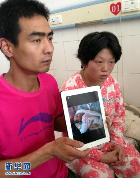 陜西富平縣被拐賣嬰兒獲救需進行親子鑒定