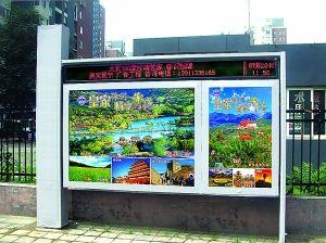 美丽的承德风光成为京城一道亮丽的风景线