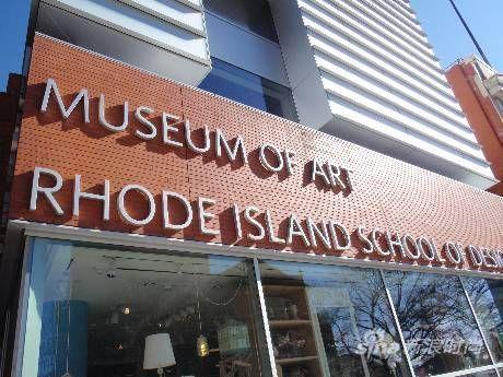 罗德岛艺术设计学院