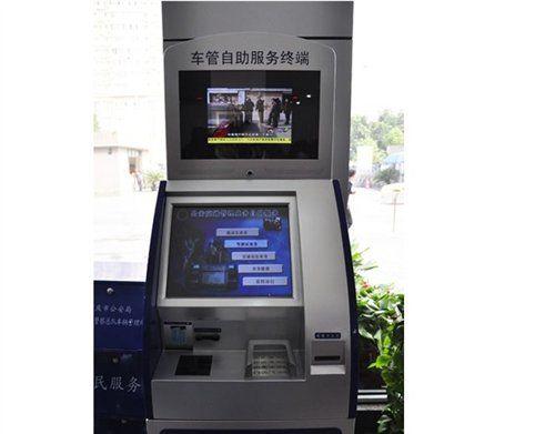 补驾驶证需要多少钱_南昌驾驶证、行驶证补、换业务均可通过微信