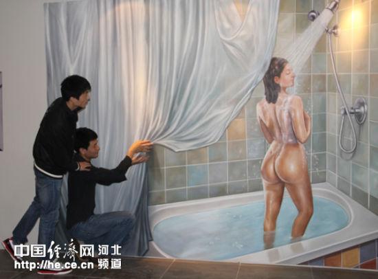 游客可偷看美女洗澡; 偷看美女洗澡;