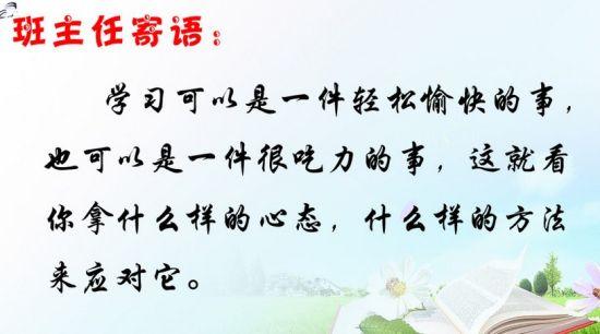 小学作文字太草怎么评语_