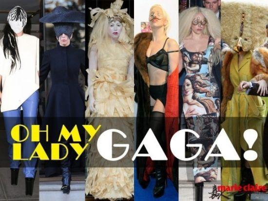 LadyGaga近期奇葩造型大集合