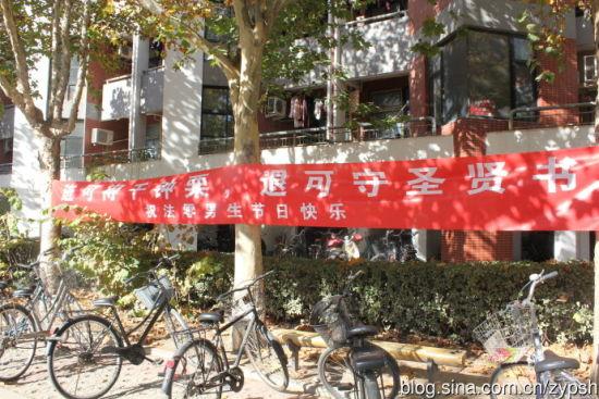清华大学,看到主干道两侧和宿舍区域全部被各种男生图片