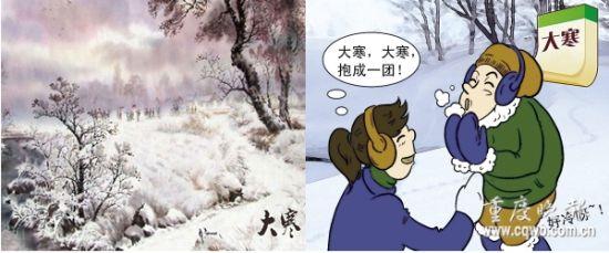 天气严寒注意保暖图片