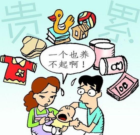 河北省生育二胎条件_二胎新政策2014