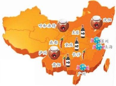 香港手绘地图美食