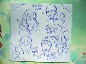 15岁漫画女孩调侃寒假v漫画曾手绘爸妈爱情史领导漫画各国图片