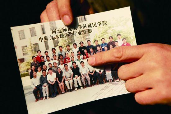 感动中国河北师大学子 格桑德吉返藏劝学13年