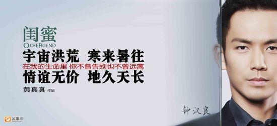 """《閨蜜》曝首款""""地久天長""""版海報陣容養眼"""