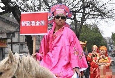 实拍男子扮西门庆娶潘金莲抗议医院被收购