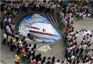马航370航班3D图
