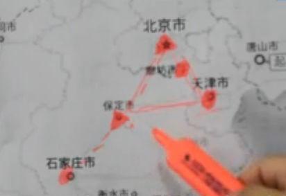 """初定河北保定""""北京政治副中心""""首选地"""