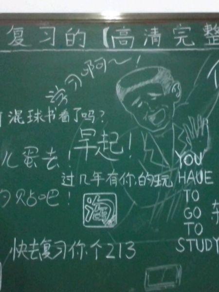 黑板报字体怎么写