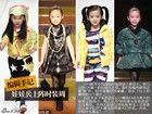 中国国际时装周上的萌娃秀