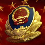 http://weibo.com/hebeigongan