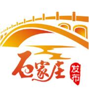 http://weibo.com/sjzfabu