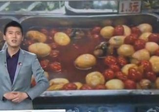 奇葩新菜番茄滚蛋
