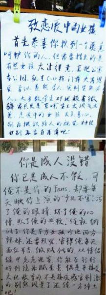 宿管部招新宣传海报
