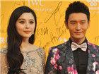 北京电影节范爷国际章大咖激斗红毯发型