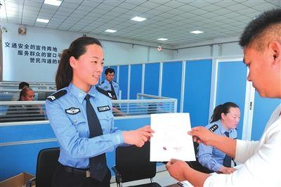 邯郸市交警加强超分驾驶人道路交通安全培训