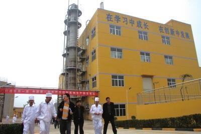 凌云公司位于邯�武安的�S�^已�竣工。 �S�_�^供�D