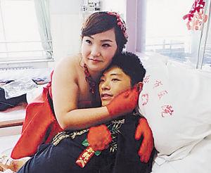 病房里拍下婚纱照