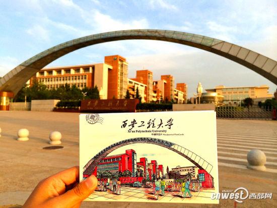 高校理工男手绘明信片 文艺风格风靡校园(图)