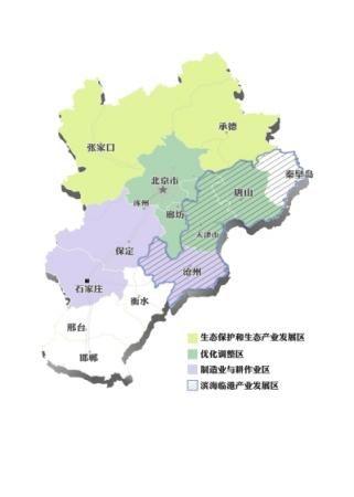 河北9城划入京津冀4功能区 保定将成北京卫星城