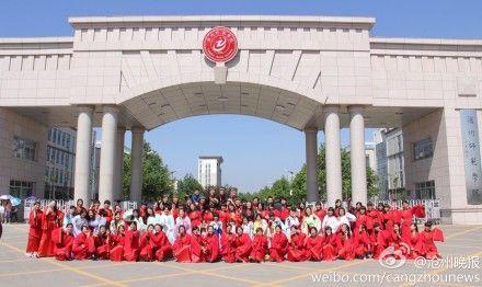 """82名沧州师范学院汉语言文学专业学生穿上古装 """"汉服版毕业照"""" .-图片"""