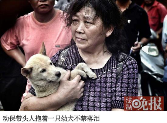 父曰了十二岁女儿屄_成人片女星遭分尸投湖 北京地铁不通河北消息不实 老父替杀子凶手求情
