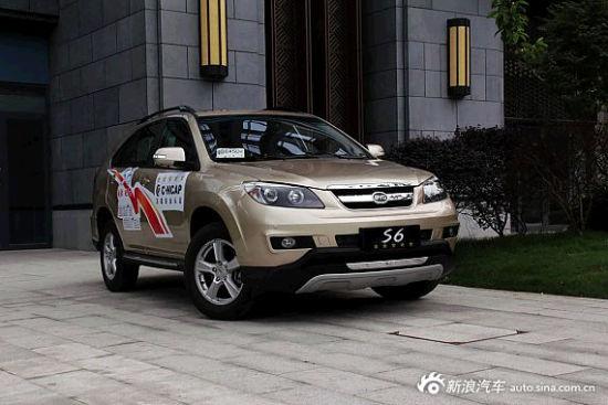 6月28日中冀汽车集团上海大众夏季大清库
