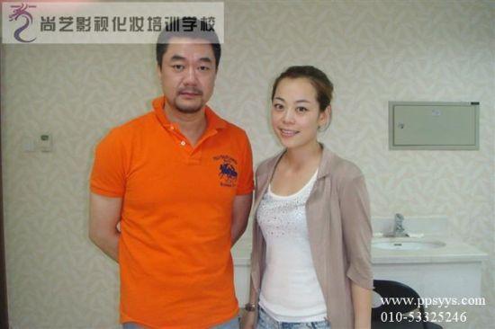 尚艺北京化妆学校传递教学新理念