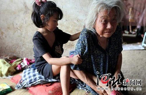 和爸爸做爱小说_妈妈看到爷爷和妹妹做爱 - www.y7aa.com