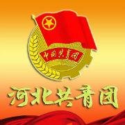 http://weibo.com/hebgqt