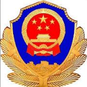 http://weibo.com/bdga