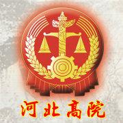 http://weibo.com/hebeigaoyuan