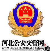 http://weibo.com/hbjtaq