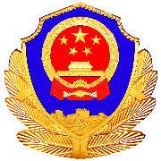 http://weibo.com/tsga