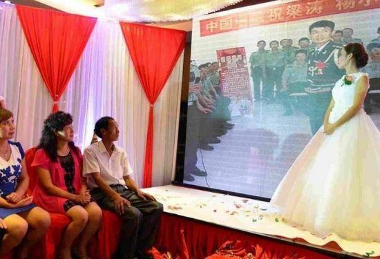 边防战士与新娘举行视频婚礼 感动全场