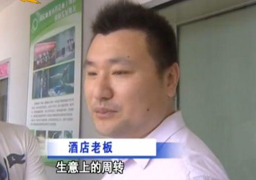 中国好老板:贷款筹钱为员工女儿看病