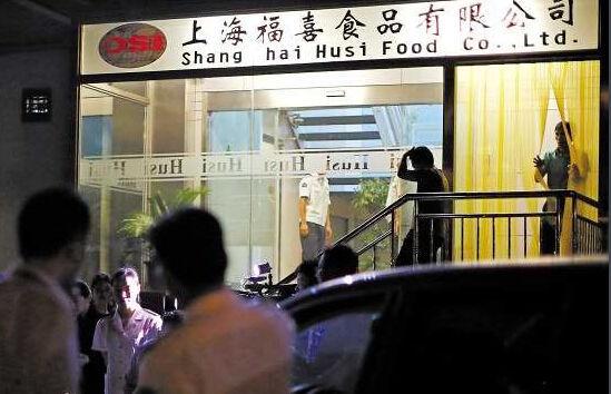 上海福喜食品安全事件:6名高管已被刑拘