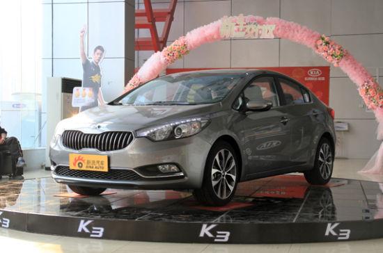起亚K3最高优惠1.4万元