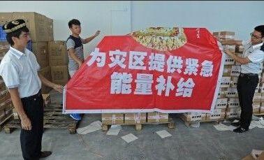 维族小伙打包1万斤切糕 捐赠云南震区