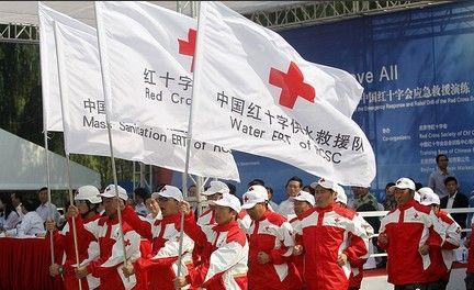 红十字会就郭美美事件 首发公开声明
