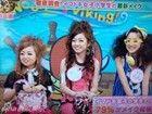 日本七成小学生化妆上学非主流造型惊呆网友