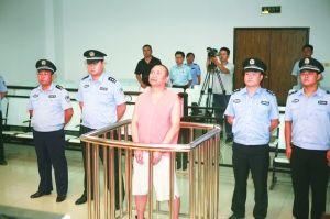 被告人郄红卫在审判席上。李宏 摄
