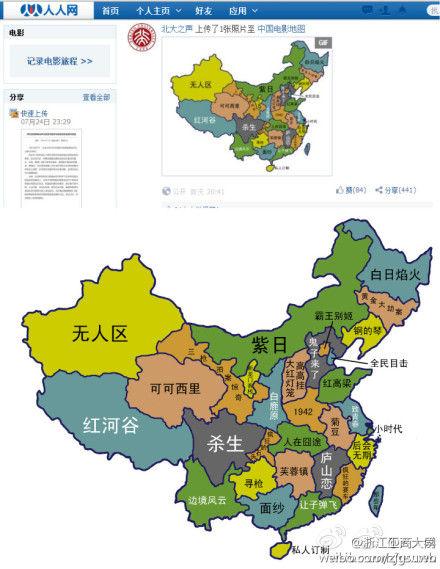 江苏到云南地图
